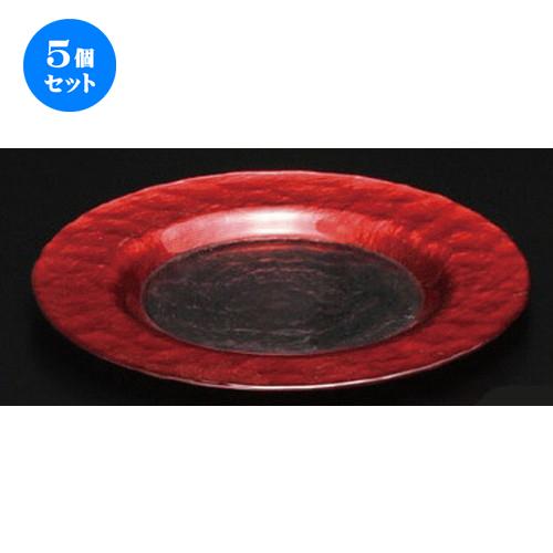 5個セット☆ ガラス器 ☆ レッドリムプレート22.5cm [ 225 x 17mm ] 【レストラン カフェ 喫茶店 飲食店 業務用 】
