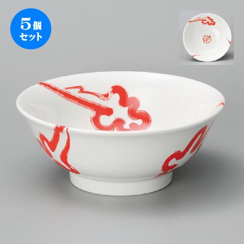 5個セット☆ 中華丼 ☆ 白磁赤雲7.0高台丼 [ 210 x 87mm ] 【中華食器 ラーメン店 飲食店 業務用 】