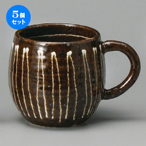 5個セット☆ マグカップ ☆ 黒釉白一珍タル型マグ [ 85 x 90mm・380cc ] 【レストラン カフェ 喫茶店 飲食店 業務用 】
