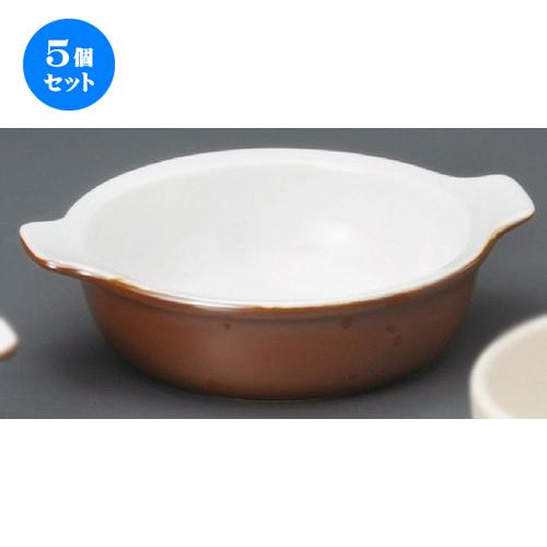 5個セット☆ グラタン皿 ☆ YMC7吋グラタン [ 182 x 152 x 47mm・360cc ] 【レストラン ホテル 飲食店 洋食器 業務用 】