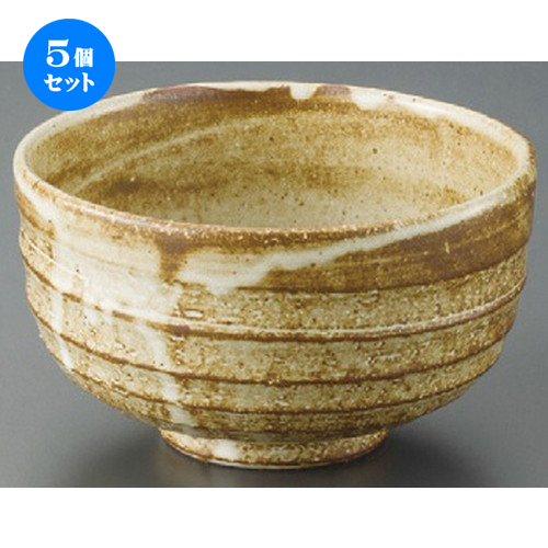 5個セット☆ 抹茶碗 ☆ 白窯変抹茶碗 [ 128 x 75mm ] 【茶道 お土産 和食器 飲食店 業務用 お抹茶 野点 茶室 床の間 】