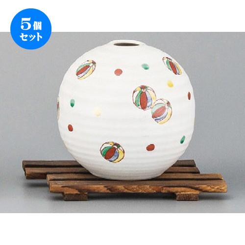 5個セット☆ 花器 ☆ 京風船玉花瓶(木台付) [ 110 x H108mm ] 【インテリア 和室 華道 花瓶 】