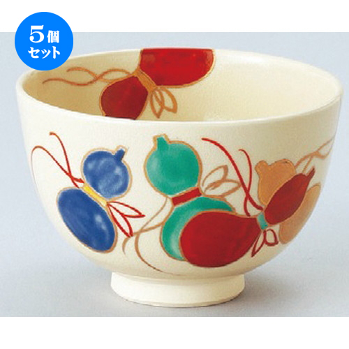 5個セット☆ 茶道具 ☆ 仁清六瓢茶碗(化) [ 125 x 78mm ] 【茶道 お土産 和食器 お抹茶 野点 茶室 床の間 】