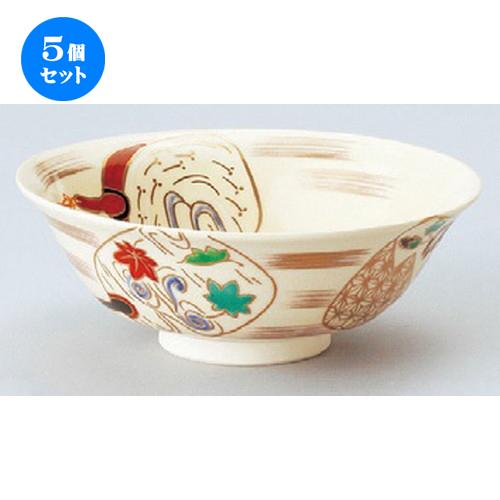 5個セット☆ 茶道具 ☆ 仁清団扇平茶碗(化) [ 143 x 53mm ] 【茶道 お土産 和食器 お抹茶 野点 茶室 床の間 】