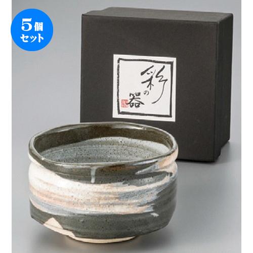 5個セット☆ 日本土産 ☆ Japan茶器ネズミ志野抹茶 [ 129 x 80mm ] 【お土産 和食器 贈り物 茶器 セット 】