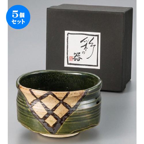 5個セット☆ 日本土産 ☆ Japan茶器オリベ間取抹茶 [ 129 x 80mm ] 【お土産 和食器 贈り物 茶器 セット 】