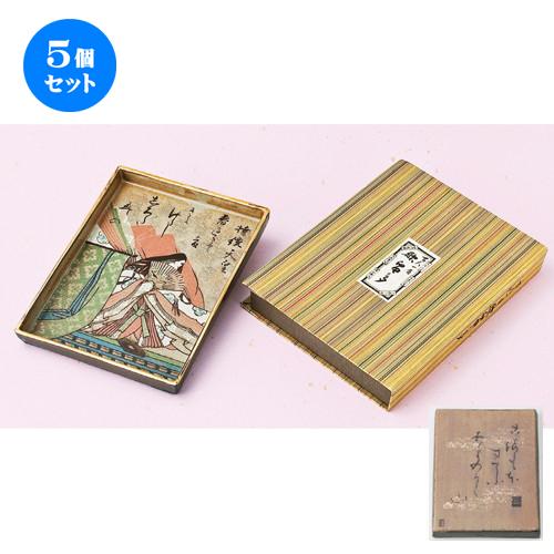 5個セット☆ 日本土産 ☆ 百人一首大皿(持統天皇) [ 192 x 147 x 18mm ] 【お土産 和物 贈り物 】