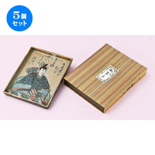 5個セット☆ 日本土産 ☆ 百人一首大皿(在原業平) [ 192 x 147 x 18mm ] 【お土産 和物 贈り物 】