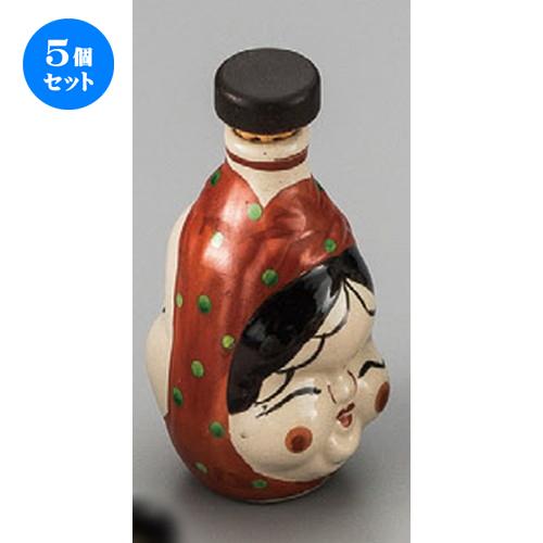 5個セット☆ 日本土産 ☆ おかめひょっとこ栓付1号徳利 [ 72 x 65 x 145mm・230cc ] 【お土産 和物 贈り物 縁起物 】