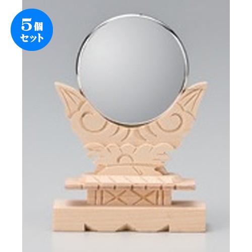 5個セット☆ 葬祭用具 ☆ 神鏡2.0号(木製台) [ 75 x 105mm ] 【神仏具 供養 お彼岸 お盆 葬祭 】