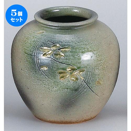 5個セット☆ 花器 ☆ 7.0花彫金彩花瓶 [ 205 x 200mm ] 【インテリア 和室 華道 花瓶 】