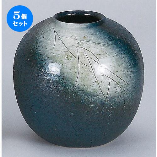 5個セット☆ 花器 ☆ 6.5号花彫花瓶 [ 190 x 185mm ] 【インテリア 和室 華道 花瓶 】