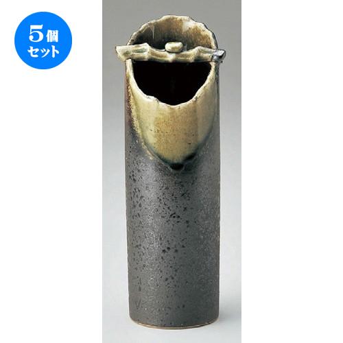 5個セット☆ 花器 ☆ ビードロ手桶花入 [ 100 x 270mm ] 【インテリア 和室 華道 花瓶 】
