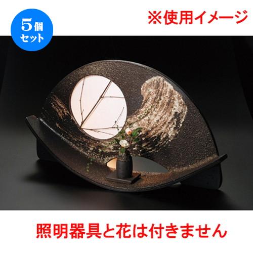 5個セット☆ 花器 ☆ 刷毛目扇形花器(大) [ 630 x 150 x 340mm ] 【インテリア 和室 華道 花瓶 】