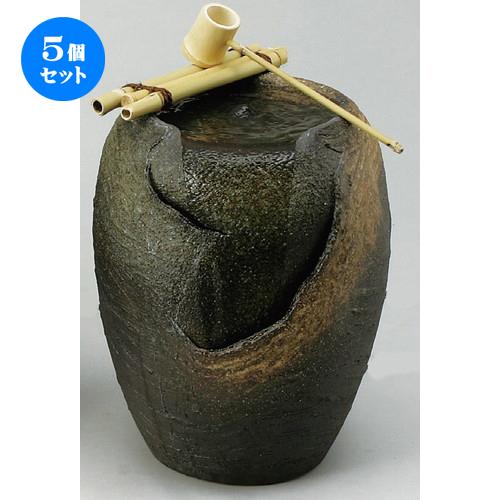 5個セット☆ つくばい ☆ 涌水つくばい(大) [ 360 x 450mm ] 【日本庭園 ガーデニング 和風 】
