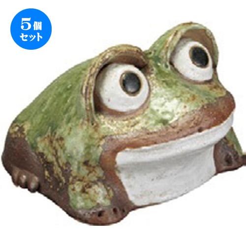 5個セット☆ 置物 ☆ 出目蛙 (豆) [ 125 x 140 x 95mm ] 【インテリア 置物 かわいい カエル 】