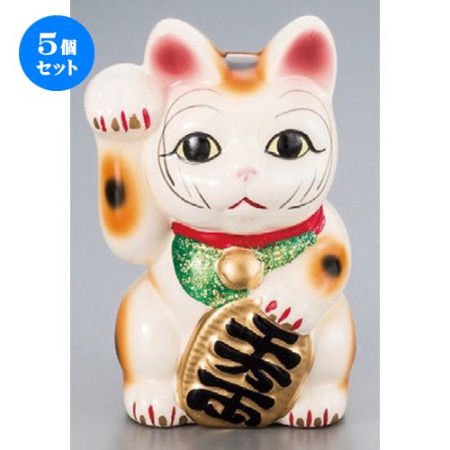 5個セット 千万両組猫白猫(右) [ 160mm ] (縁起の福飾り)   招き猫 ねこ cat 縁起物 お土産 かわいい おしゃれ 飾り 玄関飾り 開運 商売繁盛 家内安全 お守り まねきねこ プレゼント ギフト 贈り物 開店祝い