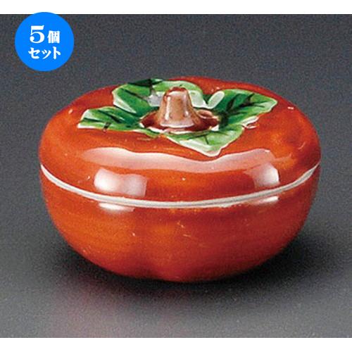 5個セット☆ 蓋付珍味 ☆ 柿珍味赤 [ 62 x 40mm ] 【料亭 旅館 和食器 飲食店 業務用 】