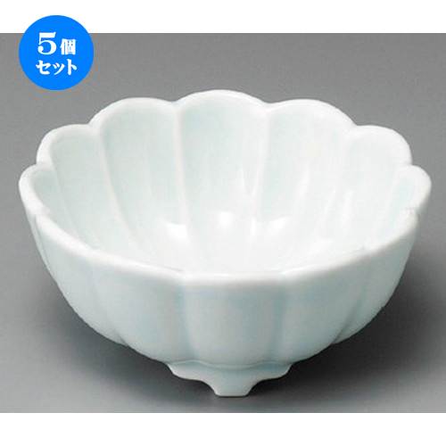5個セット ☆ 小鉢 ☆ 青白磁菊型小鉢 [ 120 x 50mm ] 【料亭 旅館 和食器 飲食店 業務用 】