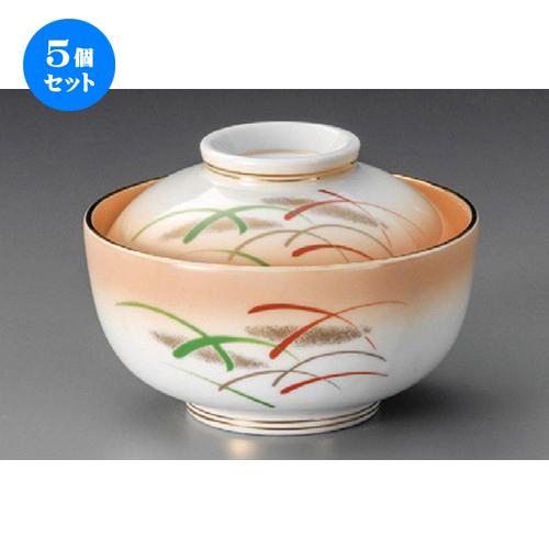 5個セット☆ 円菓子 ☆ 加茂川円菓子碗 [ 118 x 95mm ] 【料亭 旅館 和食器 飲食店 業務用 】