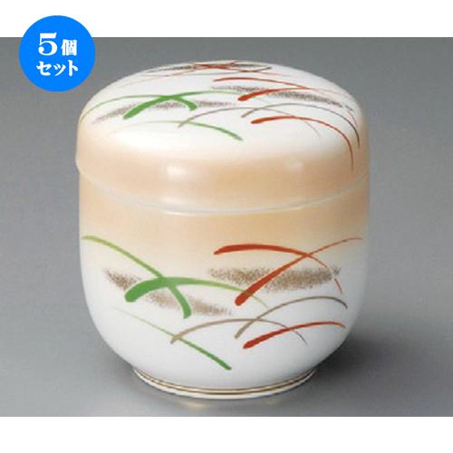5個セット むし碗 / 加茂川夏目むし碗 [ 78 x 96mm ] | 茶碗蒸し ちゃわんむし 蒸し器 寿司屋 碗 むし碗 食器 業務用 飲食店 おしゃれ かわいい ギフト プレゼント 引き出物 誕生日 贈り物 贈答品