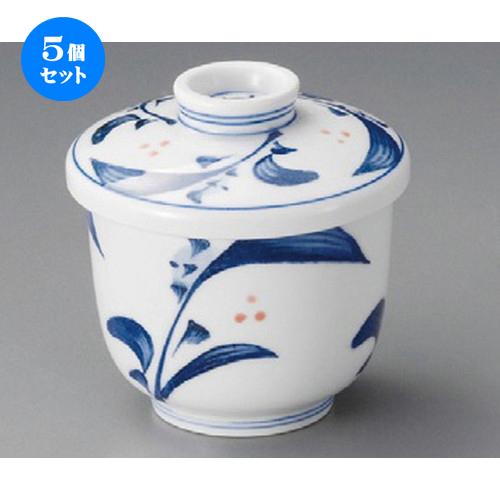 5個セット むし碗 / 清里京型むし碗 [ 75 x 84mm ] | 茶碗蒸し ちゃわんむし 蒸し器 寿司屋 碗 むし碗 食器 業務用 飲食店 おしゃれ かわいい ギフト プレゼント 引き出物 誕生日 贈り物 贈答品