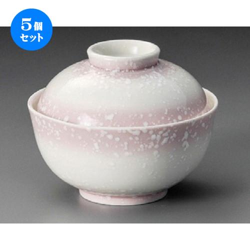 5個セット☆ 円菓子 ☆ ピンク白吹煮物碗 [ 115 x 95mm ] 【料亭 旅館 和食器 飲食店 業務用 】