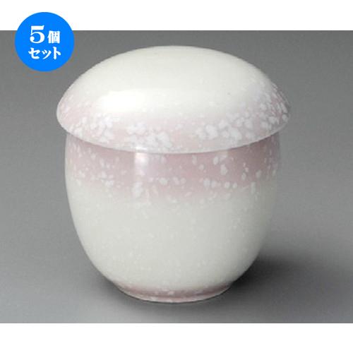 5個セット むし碗 / ピンク白吹玉むし碗 [ 85 x 80mm ] | 茶碗蒸し ちゃわんむし 蒸し器 寿司屋 碗 むし碗 食器 業務用 飲食店 おしゃれ かわいい ギフト プレゼント 引き出物 誕生日 贈り物 贈答品