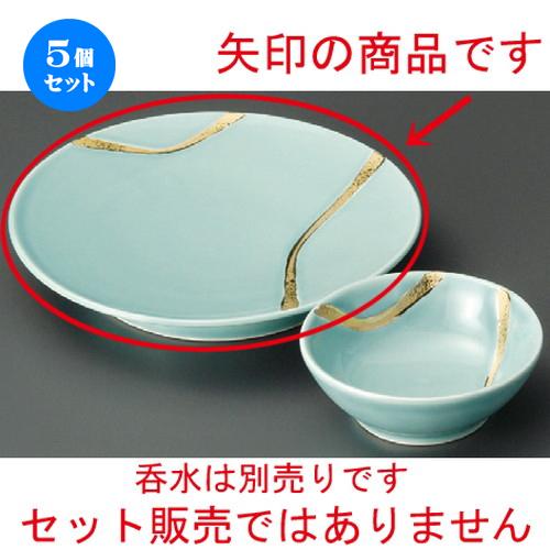 5個セット☆ 天ぷら皿 ☆ 雅高台天皿 [ 195 x 34mm ] 【料亭 旅館 和食器 飲食店 業務用 】