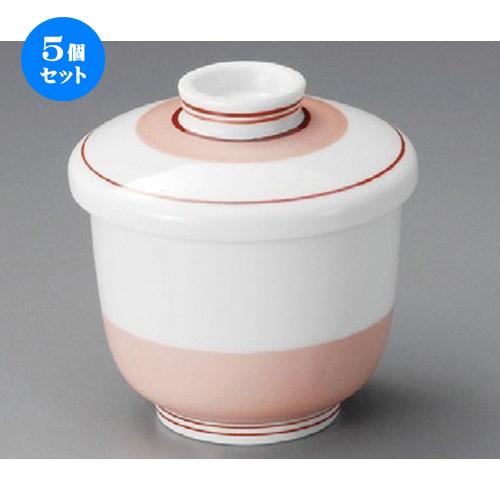 5個セット むし碗 / 帯むし碗 [ 85 x 85mm ] | 茶碗蒸し ちゃわんむし 蒸し器 寿司屋 碗 むし碗 食器 業務用 飲食店 おしゃれ かわいい ギフト プレゼント 引き出物 誕生日 贈り物 贈答品