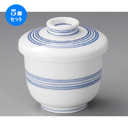 5個セット むし碗 / 二本線むし碗 [ 85 x 85mm ] | 茶碗蒸し ちゃわんむし 蒸し器 寿司屋 碗 むし碗 食器 業務用 飲食店 おしゃれ かわいい ギフト プレゼント 引き出物 誕生日 贈り物 贈答品