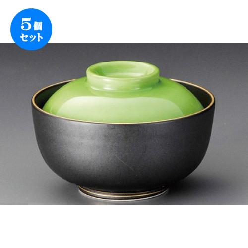 5個セット☆ 円菓子 ☆ グリン漆陶円菓子碗 [ 120 x 80mm ] 【料亭 旅館 和食器 飲食店 業務用 】