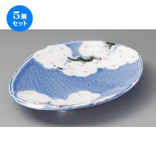 5個セット☆ 焼物皿 ☆ 桜木コバルト三ツ足楕円鉢 [ 235 x 178 x 42mm ] 【料亭 旅館 和食器 飲食店 業務用 】