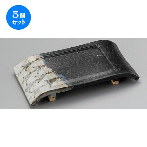 5個セット☆ 焼物皿 ☆ 手造り黒織部弓型7.0長角皿 [ 210 x 103 x 35mm ] 【料亭 旅館 和食器 飲食店 業務用 】