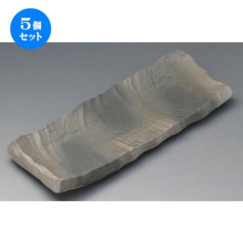 5個セット☆ さんま皿 ☆ 炭化土いぶしガタ彫り長角尺2皿 [ 370 x 145 x 40mm ] 【料亭 旅館 和食器 飲食店 業務用 】