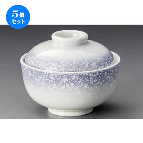 5個セット☆ 円菓子 ☆ 朧紫煮物碗 [ 110 x 90mm ] 【料亭 旅館 和食器 飲食店 業務用 】