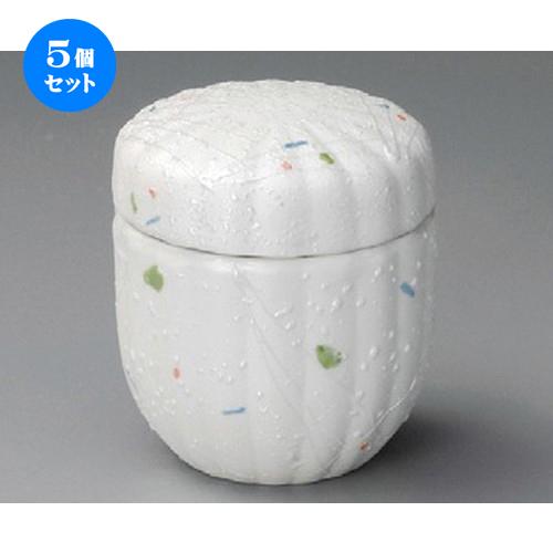 5個セット☆ むし碗 ☆ ラスター点紋菊型むし碗 [ 72 x 78mm ] 【料亭 旅館 和食器 飲食店 業務用 】