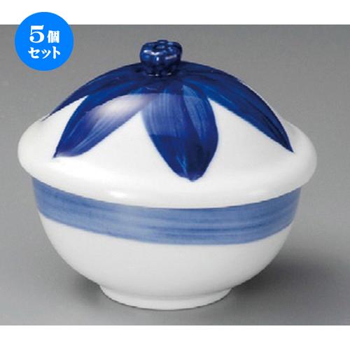 5個セット むし碗 / ブルー花だえんむし碗 [ 95 x 82 x 87mm ] | 茶碗蒸し ちゃわんむし 蒸し器 寿司屋 碗 むし碗 食器 業務用 飲食店 おしゃれ かわいい ギフト プレゼント 引き出物 誕生日 贈り物 贈答品