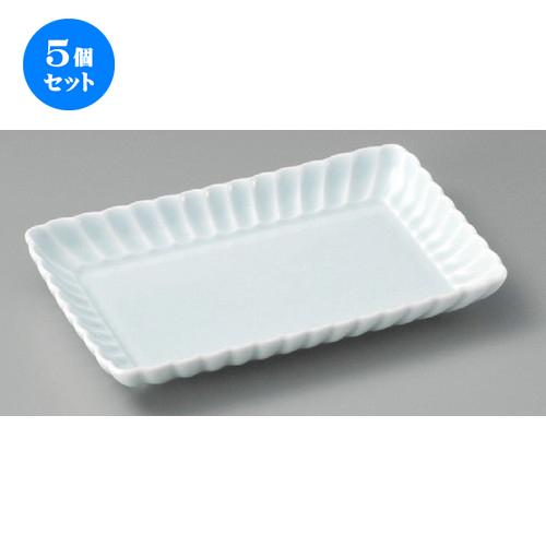 5個セット☆ 焼物皿 ☆ 青白磁霞17cm長角皿 [ 168 x 108 x 22mm ] 【料亭 旅館 和食器 飲食店 業務用 】