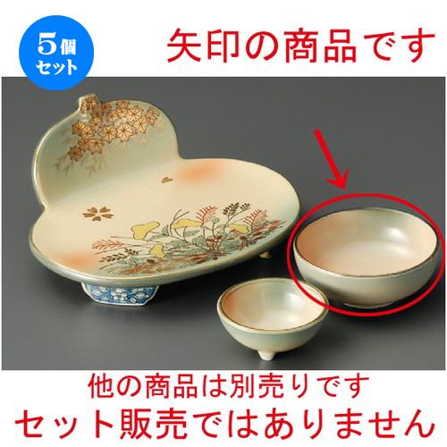 5個セット☆ 呑水 ☆ 瓢平安とんすい [ 100 x 41mm ] 【料亭 旅館 和食器 飲食店 業務用 】