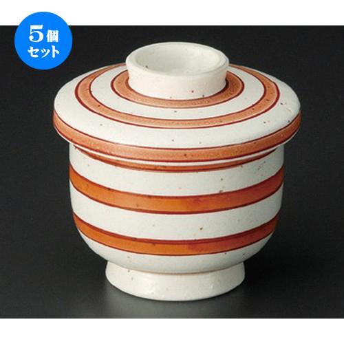 5個セット ミニむし碗 / 赤絵筋マット釉むし碗 [ 65 x 72mm・120cc ] | 茶碗蒸し ちゃわんむし 蒸し器 寿司屋 碗 むし碗 食器 業務用 飲食店 おしゃれ かわいい ギフト プレゼント 引き出物 誕生日 贈り物 贈答品