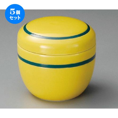5個セット むし碗 / 黄釉グリーン帯夏目型蒸碗 [ 75 x 70mm・145cc ] | 茶碗蒸し ちゃわんむし 蒸し器 寿司屋 碗 むし碗 食器 業務用 飲食店 おしゃれ かわいい ギフト プレゼント 引き出物 誕生日 贈り物 贈答品
