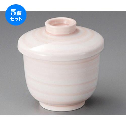 5個セット むし碗 / 春がすみ京型むし碗 [ 76 x 85mm ] | 茶碗蒸し ちゃわんむし 蒸し器 寿司屋 碗 むし碗 食器 業務用 飲食店 おしゃれ かわいい ギフト プレゼント 引き出物 誕生日 贈り物 贈答品