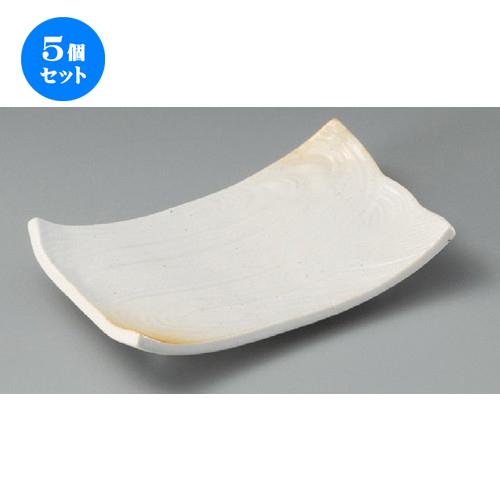 5個セット☆ 焼物皿 ☆ 火色志野長角皿 [ 210 x 130 x 42mm ] 【料亭 旅館 和食器 飲食店 業務用 】