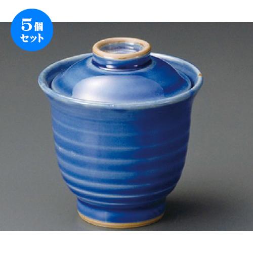 5個セット☆ 小吸碗 ☆ 黒土青釉小吸碗 [ 85 x 95mm ] 【料亭 旅館 和食器 飲食店 業務用 】