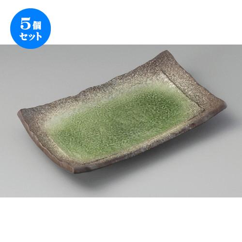 5個セット☆ 焼物皿 ☆ 伊賀ヒスイ(浜付)焼物皿 [ 240 x 140 x 40mm ] 【料亭 旅館 和食器 飲食店 業務用 】