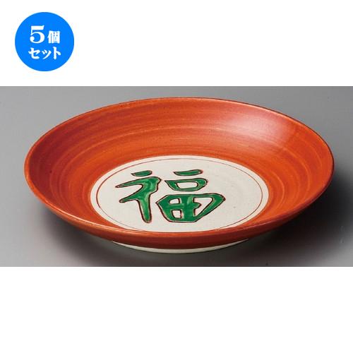 5個セット ☆ 大皿 ☆ 福大皿 [ 338 x 60mm ] 【料亭 旅館 和食器 飲食店 業務用 】
