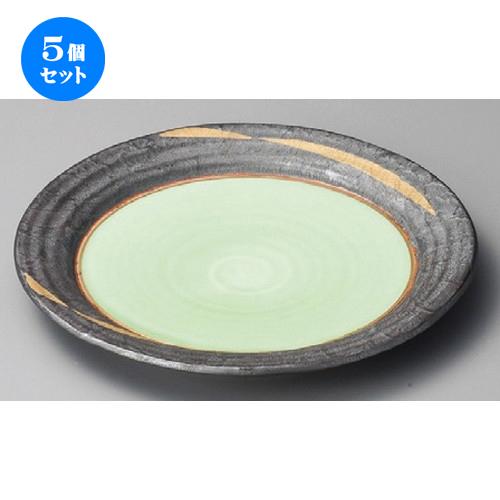 5個セット☆ 丸皿 ☆ 金カスリ7.5皿 [ 235 x 30mm ] 【料亭 旅館 和食器 飲食店 業務用 】
