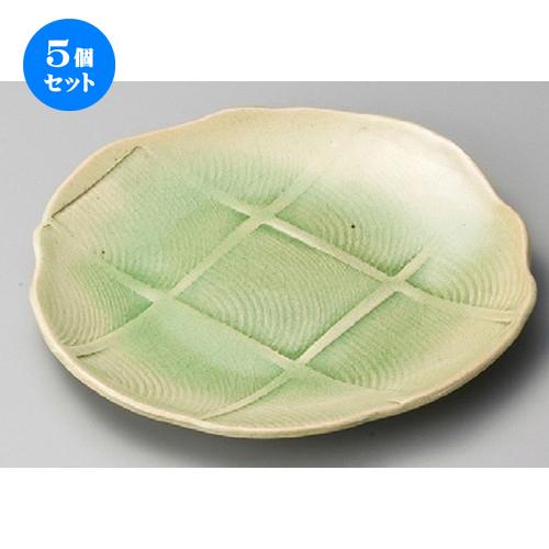 5個セット☆ 丸皿 ☆ 緑灰釉花形6.5皿 [ 204 x 20mm ] 【料亭 旅館 和食器 飲食店 業務用 】