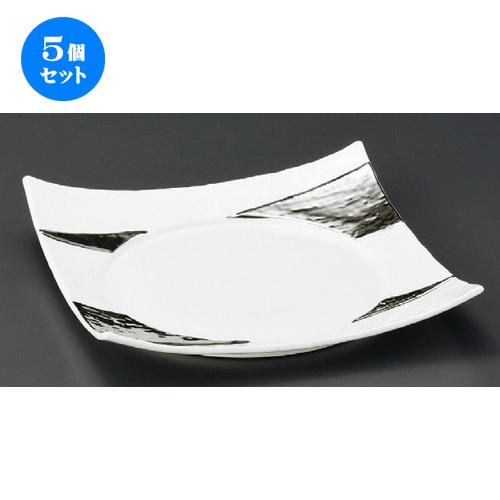 5個セット☆ 正角皿 ☆ 白磁プラチナ7.5寸四方皿 [ 223 x 223 x 45mm ] 【料亭 旅館 和食器 飲食店 業務用 】